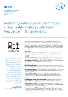 Intel® RealSense™ Technology Delivers a Virtual Fitting Solution