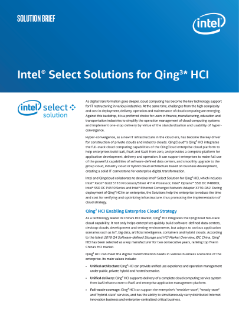 Intel Select Solutions for Qing3 HCI