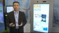 Demo: Intelligent Offer Center